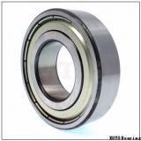 304,8 mm x 323,85 mm x 12,7 mm  304,8 mm x 323,85 mm x 12,7 mm  KOYO KUC120 2RD deep groove ball bearings